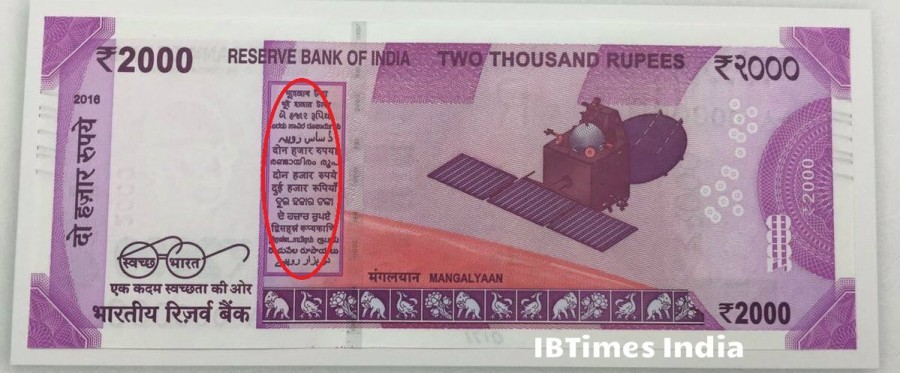 There are no errors in new Rs 2000 note