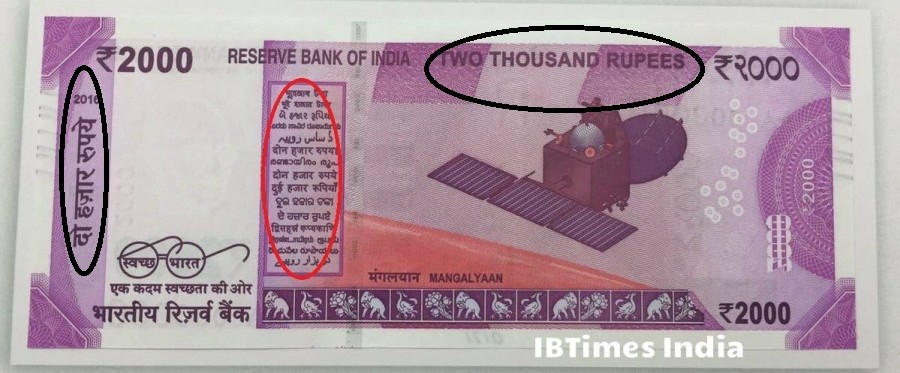 Hoax Busted: No language errors in new Rs 2,000 currency; here's proof