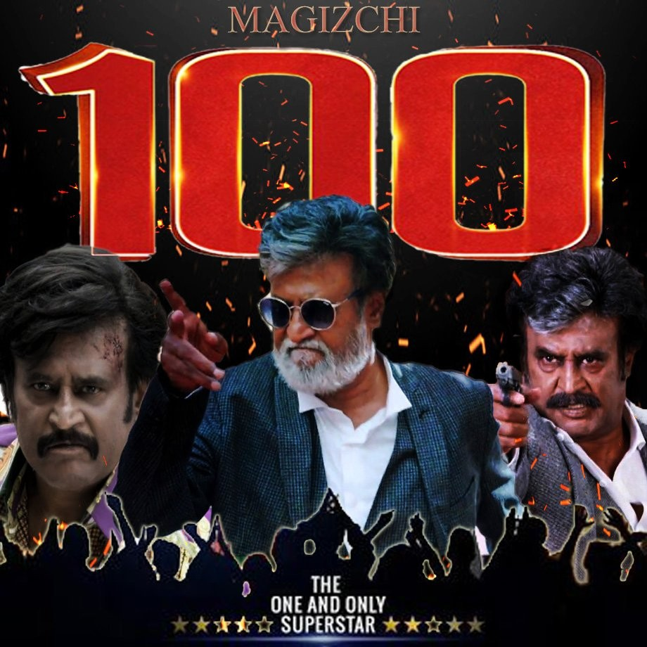 Rajinikanth,Kabali 100 days poster,Kabali 100 days,Rajinikanth's Kabali 100 days poster,Kabali poster,Kabali 100 days pics,Kabali 100 days images,Kabali 100 days photos,Kabali 100 days stills,Kabali 100 days pictures