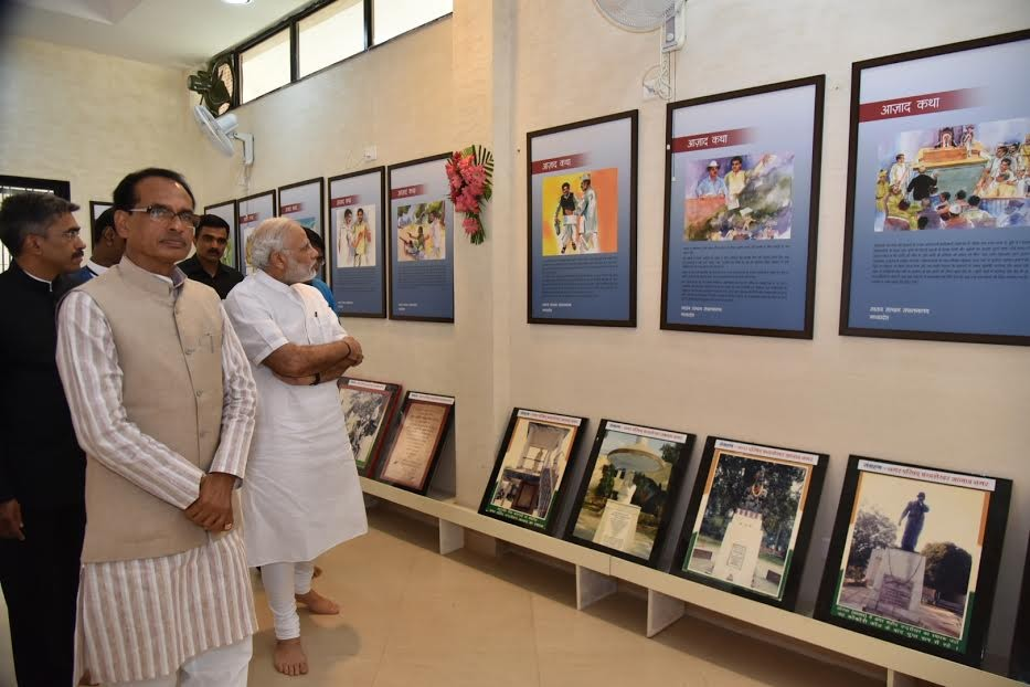 Prime Minister Narendra Modi,Narendra Modi,Chandrashekhar Azad,freedom fighter,Madhya Pradesh,PM Modi,PM Narendra Modi,first Prime Minister