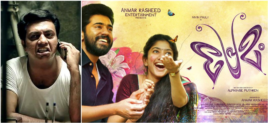 This video shows Nivin Pauly-Sai Pallavi's part in Premam is 'copied' from Alphonse Puthren's Neram