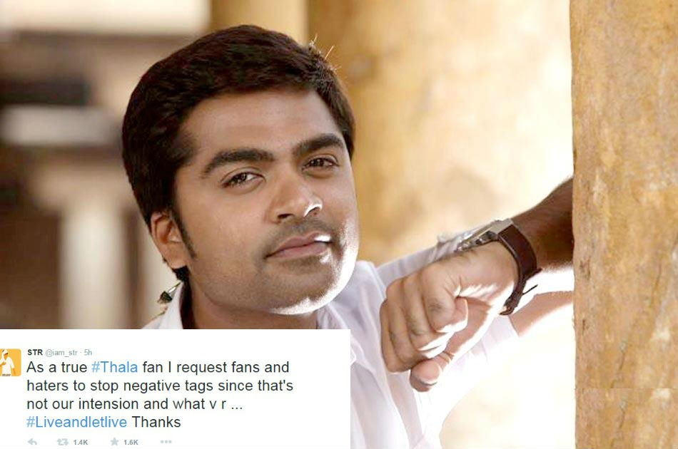 Simbu,Simbu requests Vijay and Ajith fans to stop Trolls,Vijay and Ajith fans,vijay fans,ajith fans