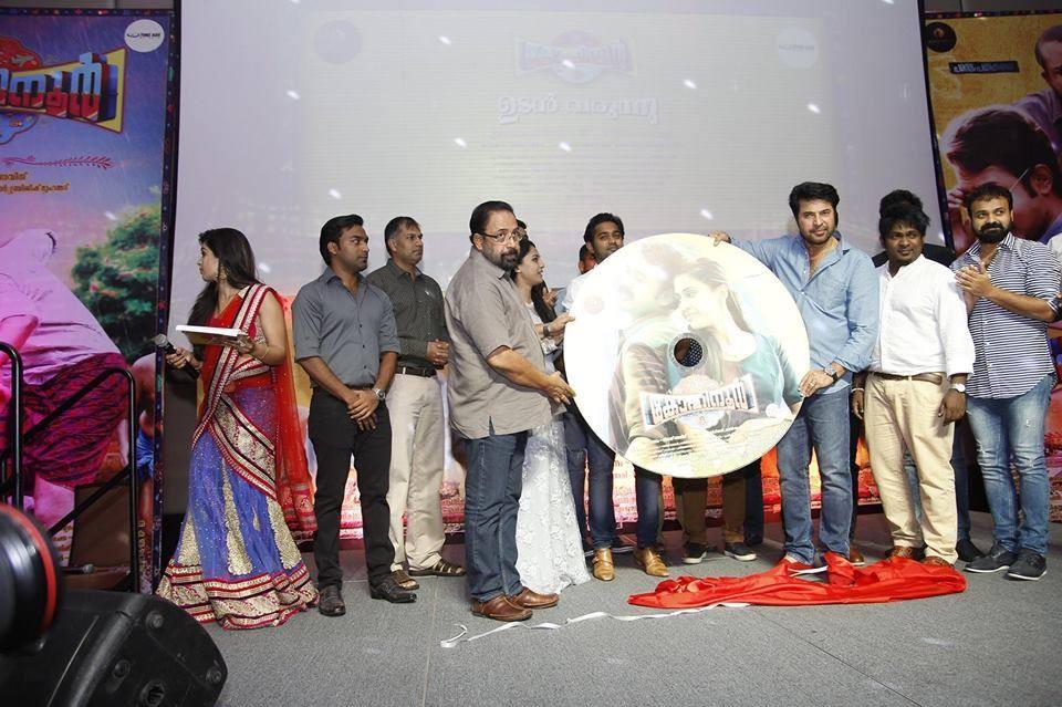 Kohinoor,Kohinoor movie,Kohinoor malayalam movie,asif ali,mammootty at kohinoor audio launch,kohinoor audio launch photos,aparna vinod