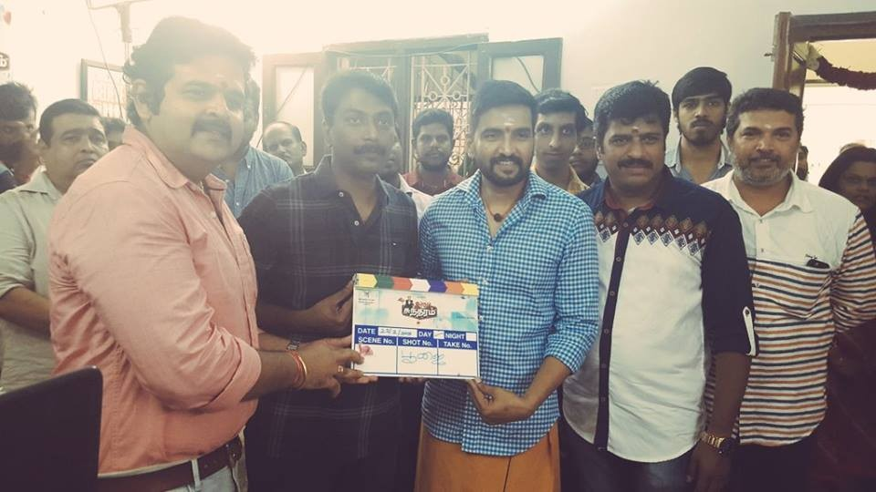 Santhanam,Server Sundaram movie launch,Server Sundaram,Server Sundaram movie pooja,Server Sundaram movie launch pics,Server Sundaram movie launch images,Server Sundaram movie launch stills,Server Sundaram movie launch pictures,Server Sundaram movie launch