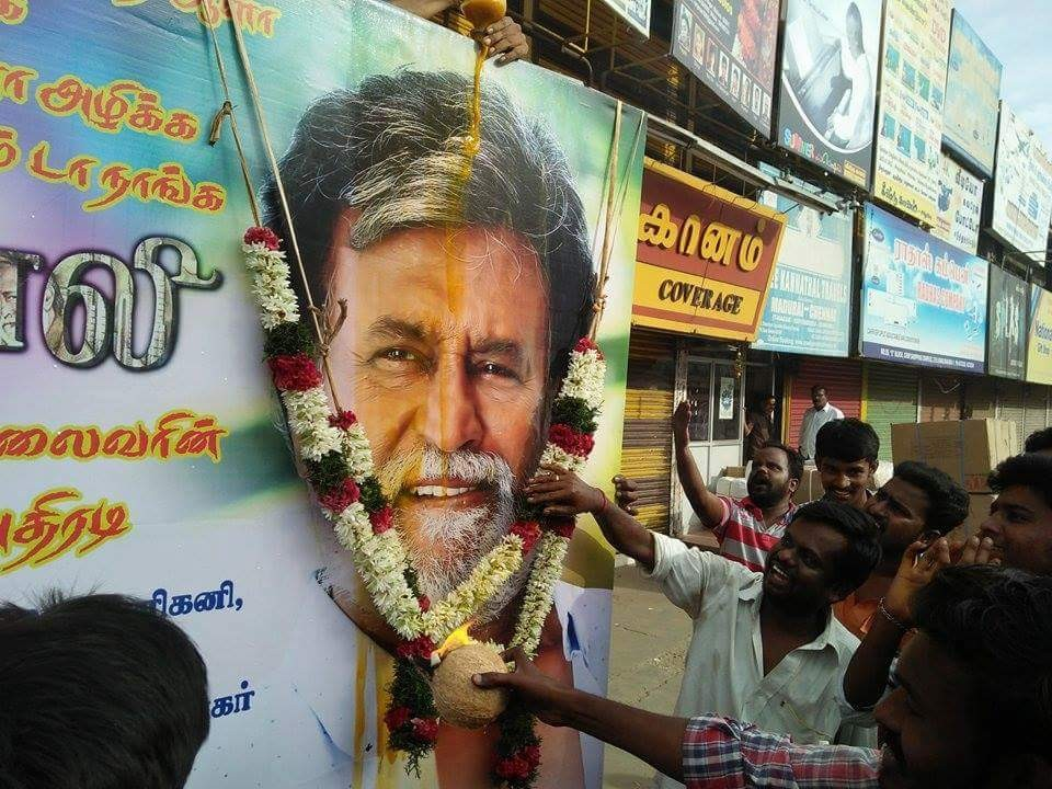 Kabali,Kabali Audio Launch,Kabali music Launch,Kabali music,Rajinikanth,Rajinikanth fans celebrate Kabali Audio Launch,Kabali Audio Launch pics,Kabali Audio Launch images,Kabali Audio Launch photos,Kabali Audio Launch stills,Kabali Audio Launch pictures
