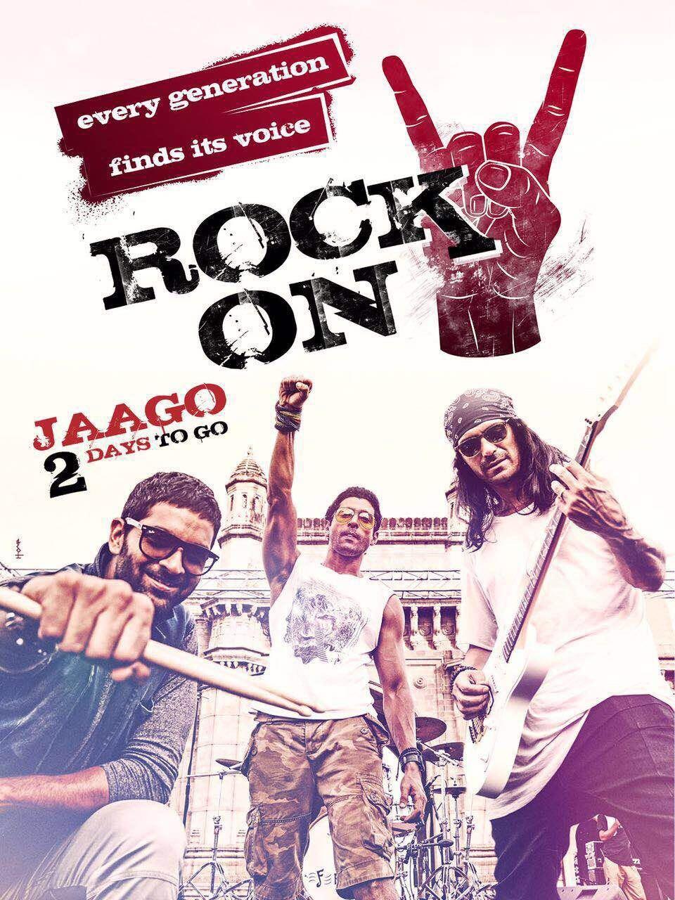 Rock On 2,bollywood movie Rock On 2,Rock On 2 first look,Rock On 2 first look poster,Rock On 2 poster,Farhan Akhtar,Arjun Rampal,Purab Kohli,Shraddha Kapoor