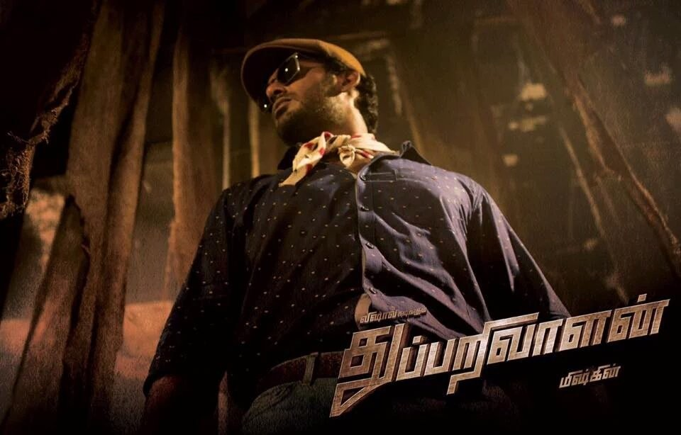 Thupparivaalan HD 720p (2017) Movie Watch Online