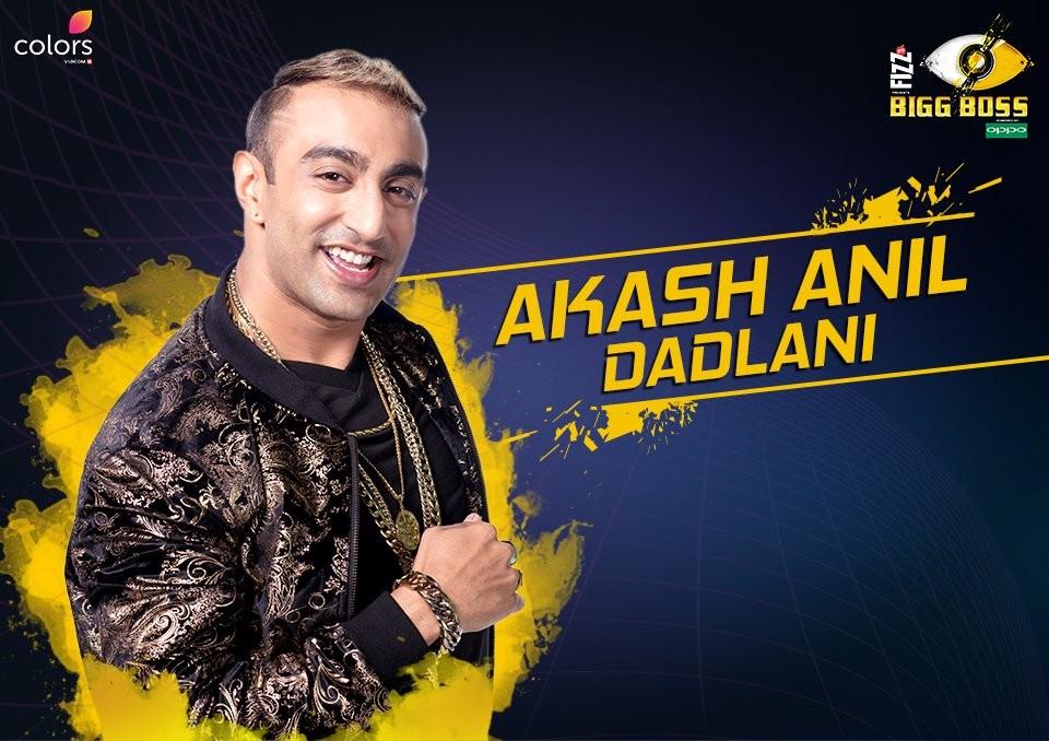 Akash Anil Dadlani