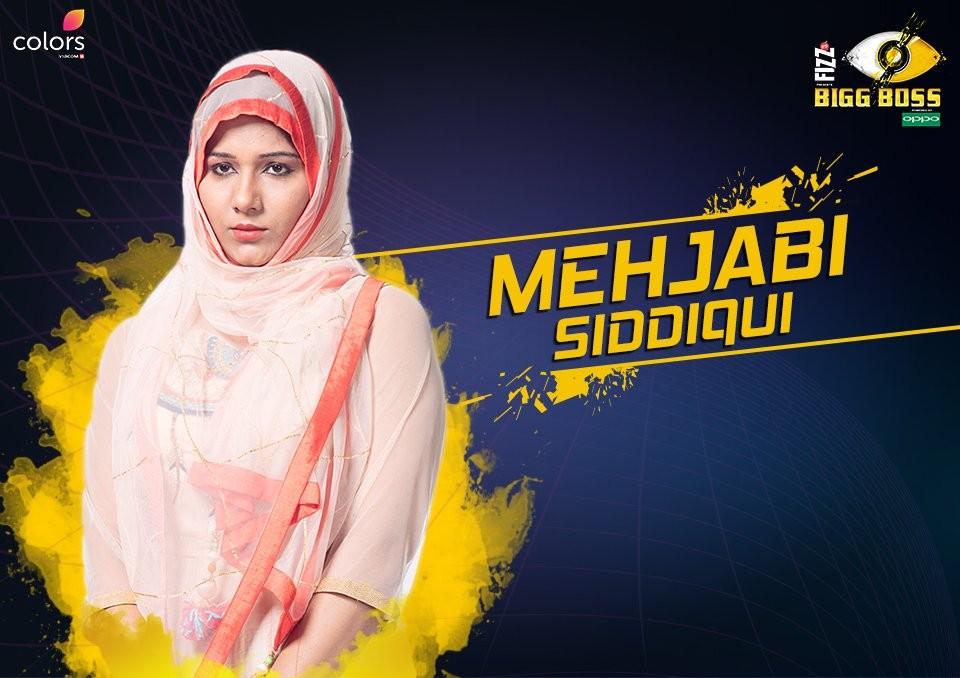 Mehjabi Siddiqui