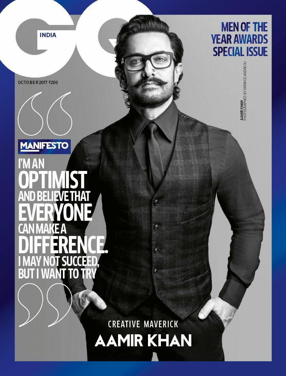Aamir Khan,actor Aamir Khan,Secret Superstar,Dangal,Aamir Khan on GQ magazine,GQ magazine