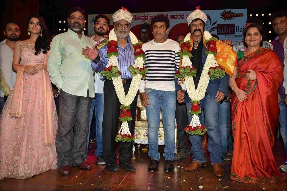 Shivalinga,Shivalinga 100 days function,Shivalinga 100 days celebrations,Balakrishna,Shiva Rajkumar,Ambareesh,Vedhika,Shiva linga,Shivalinga 100 days,Shivalinga 100 days function pics,Shivalinga 100 days function images,Shivalinga 100 days function photos