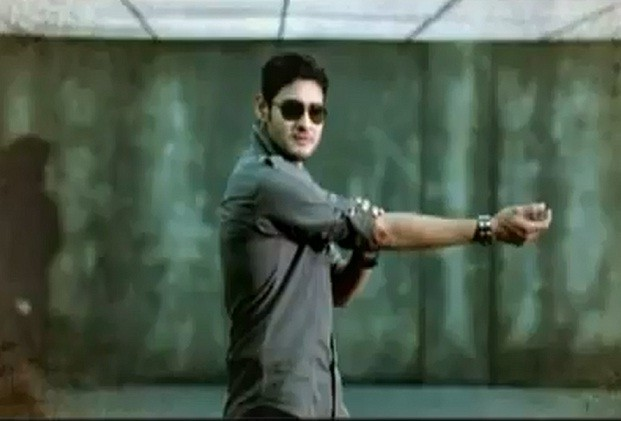Telugu actor Mahesh Babu (Credit: Dookudu Official Trailer)