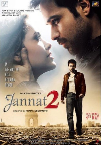 """Jannat 2"" Photo"
