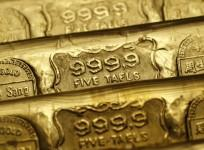 prices-of-the-safe-haven-yellow-precious-gold-metal-jumped-0-2-per-cent-to-1751-80-an-ounce-after-finance-ministers-in-the-heavily-fiscal-affected-eurozone-and-the-international-monetary-fund-imf-agreed-to-reduced-greeces-long-term-debt