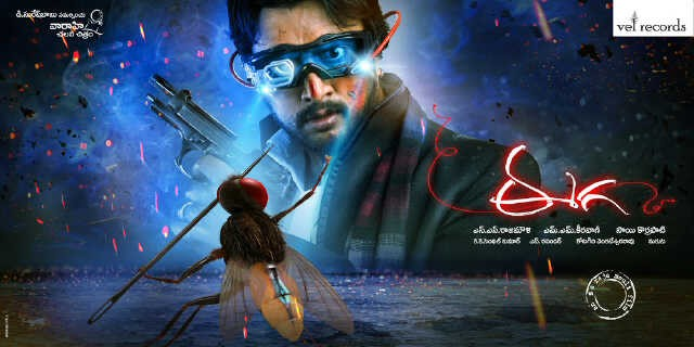 Makkhi 2012 Movie Hd Wallpapers And Review: 'Makkhi' Trailer: 'Eega' Buzz In Bollywood Begins On Oct