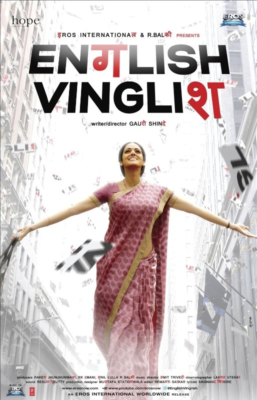 Sridevi's English Vinglish