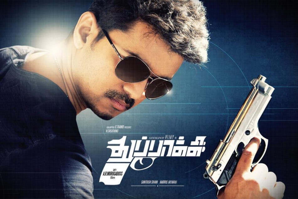 thuppaki film audio songs