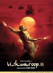 quotvishwaroopam-2quot-first-look-poster-official-facebook-page-kamal-haasan
