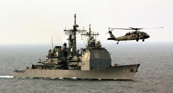 Uss Cowpens Collision Chinese Warship Collis...