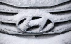 file-photo-of-a-logo-of-hyundai-motor-on-a-sedan-covered-with-snow-at-a-shipping-yard-in-pyeongtaek