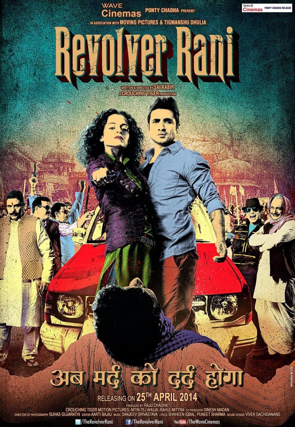 Piyush Mishra Revolver Rani' Review ...