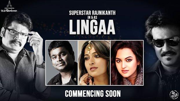 "Rajinikanth-KS Ravi Kumar film titled ""Lingaa"" (Facebook/KS Ravi Kumar)"