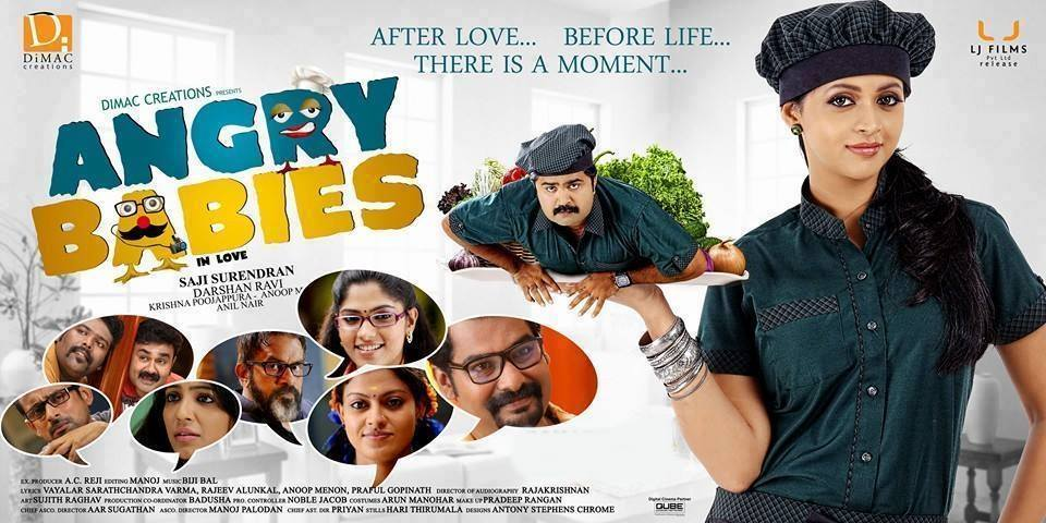 Angry Babies In Love (2014) Malayalam