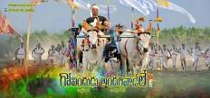 Govindudu Andarivadele