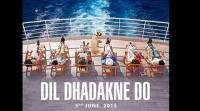 dil-dhadakne-do-poster-first-look
