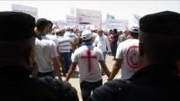 iraqis-protest-treatment-of-mosuls-minority-christians