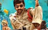 raviteja-power-movie-satellite-rights-sold-for-rs-7-5-crores