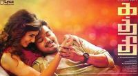 vijay-samantha-to-perform-in-kaththi-audio-launch