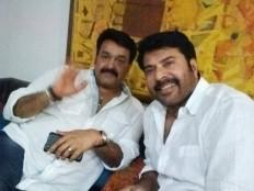 Mamootty and Mohanlal
