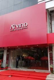 Arvind Showroom in Baroda, Gujarat