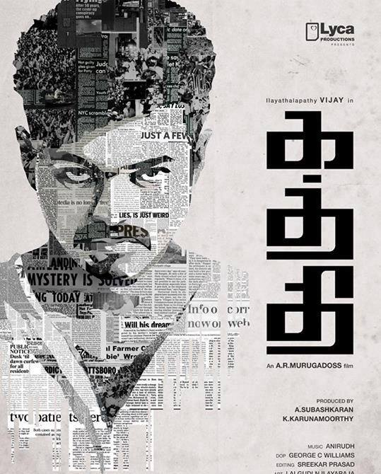 Kaththi Release Date Posters 'kaththi' Posters Released