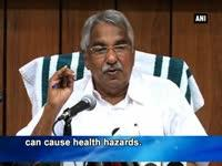 oommen-chandy-ready-to-compensate-on-revenue-loss-to-kerala-due-to-liquor-ban