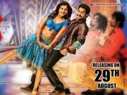 Rabhasa Poster