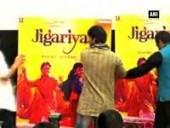 rohit-shetty-attends-the-first-look-launch-of-jigariyaa