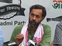 bjp-exploring-dubious-means-to-form-government-in-delhi-aap