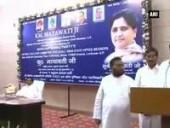 mayawati-got-unanimously-elected-as-bsp-president