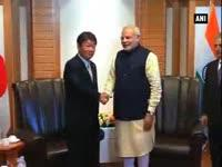 pm-modi-meets-japans-foreign-minister-and-industry-minister-to-discuss-bilateral-issues