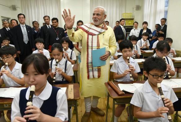 Modi-Jap school