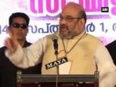 amit-shah-accuses-udf-and-ldf-in-kerala-of-vote-bank-politics