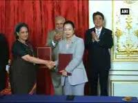 pm-modi-meets-governor-of-aichi-prefecture-of-japan