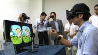japan-firm-showcases-touchable-3d-technology