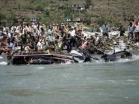 Bus Accident jammu