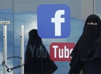 Facebook-Youtube