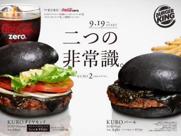 Black Cheese Burgers