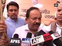 harsh-vardhan-flags-off-relief-material-for-jammu-and-kashmir-by-bjym
