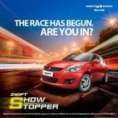 Maruti Suzuki Teases 2014 Swift Facelift, to be Named Swift S? Launch, Price, Feature Details